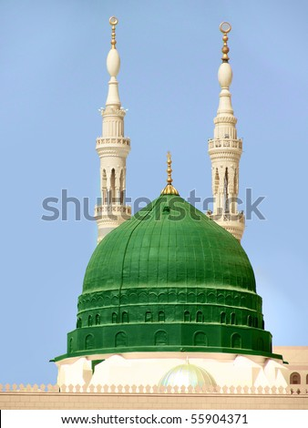 Medina Minarets - stock photo