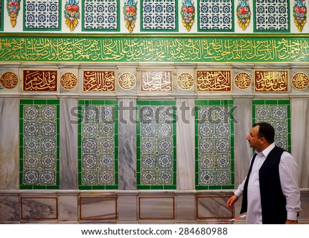 MEDINA, SAUDI ARABIA-CIRCA MAY 2015: Beautiful interior background of Islamic Calligraphy inside the Nabawi Mosque on MAY, 2015 in Medina, Saudi Arabia .The mosque is the 2nd holiest mosque in Islam. - stock photo