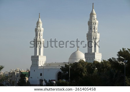 MEDINA, SAUDI ARABIA - JAN 30: Qiblatain visited the mosque of the medina's coming for hajj on January 30, 2015 in Medina, KSA. This mosque has been famous as the two qibla mosque. - stock photo