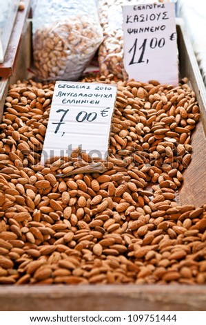 Mediterranean almonds at Greek fruit market.