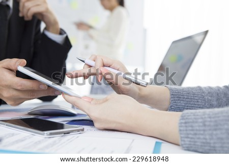 Meeting of a clean office - stock photo