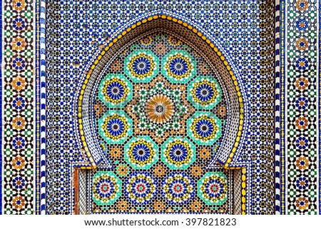 Morocco Pattern Stock Images, Royalty-Free Images ...