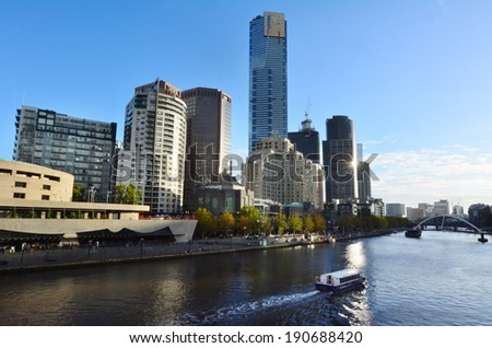 MELBOURNE - APR 14, 2014: Melbourne Southbank skyline.It is one of the primary business centers and also one of the most densely populated areas of Greater Melbourne.