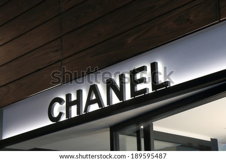MELBOURNE AUSTRALIA - APRIL 26, 2014:Chanel store. Chanel is a French privately held company that specializes in ready-to-wear clothes, luxury goods and fashion accessories