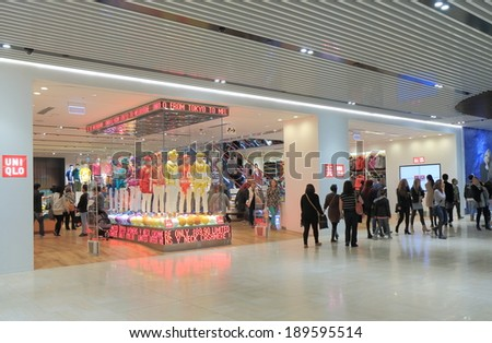 MELBOURNE AUSTRALIA - APRIL 26, 2014:Unidentified people shop at UNIQLO store. UNIQLO is a Japanese casual wear designer, manufacture and retailer operating worldwide.