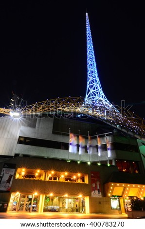 Melbourne Australia - December 23, 2011: Iconic the Art centre tower illumination in Melbourne Australia at night. - stock photo