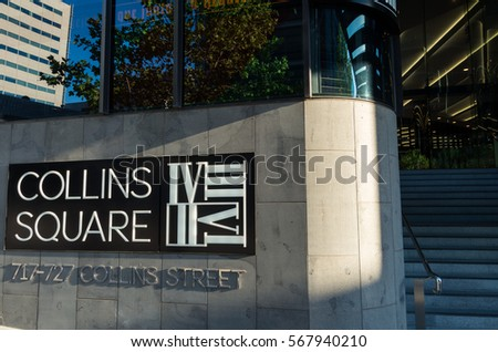 Melbourne, Australia - January 6, 2017: Collins Square is a commercial and retail development on at 717 to 727 Collins Street, on Batman's Hill in Docklands.