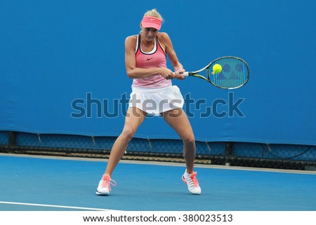 MELBOURNE, AUSTRALIA - JANUARY 27, 2016:  Junior tennis player Dayana Yastremska of Ukraine in action during her round 4 match at Australian Open 2016 in Melbourne Park