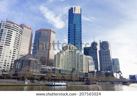 MELBOURNE, AUSTRALIA - JULY 20: Cityscape in Southbank, Melbourne's waterfront on 20 July, 2014. Southbank is famous for restaurants and shops.