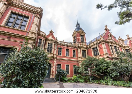 MELBOURNE, AUSTRALIA - JUNE 5, 2014: 1888 building at the University of Melbourne. It is Australia s second oldest university, the oldest in Victoria  - stock photo