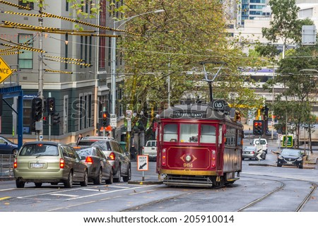 MELBOURNE, AUSTRALIA - JUNE 3, 2014: The Colonial Tramcar Restaurant is a restaurant which operates from a converted fleet of three vintage trams in Melbourne, Victoria, Australia.