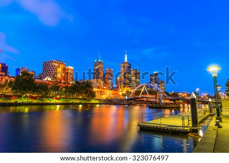 MELBOURNE, AUSTRALIA - MAR 15: Cityscape of Melbourne at twilight on Mar 15, 2015 in Melbourne. It's the capital and most populous city in Victoria, and the second most populous city in Australia.