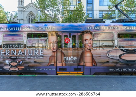MELBOURNE, AUSTRALIA - MAR 20: Trams services on Mar 20, 2015 in Melbourne. The network consisted of 250 Kms of track, 493 trams and 25 routes which is the largest urban tramway network in the world.