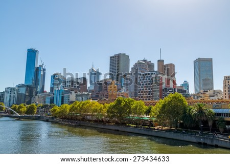 MELBOURNE, AUSTRALIA - MARCH 21, 2015: Buildings on the beautiful sunny day.