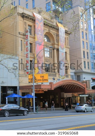 MELBOURNE AUSTRALIA - SEPTEMBER 19, 2015: Unidentified people visit Iconic Regent theatre. Regent Theater is a 2162 seat theatre first opened in 1929.  - stock photo