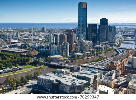 Melbourne downtown - stock photo