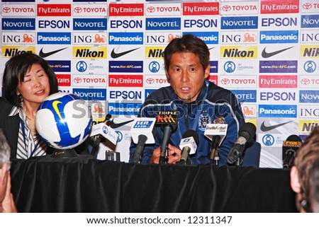 Melbourne Victory FC vs Gamba Osaka - Telstra Dome, 9th April '08 - Coach Hang Seo Park - stock photo