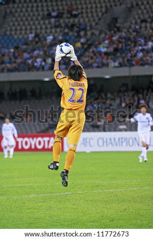 Melbourne Victory FC vs Gamba Osaka - Telstra Dome, 9th April '08 (#22 FUJIGAYA, Yosuke) - stock photo