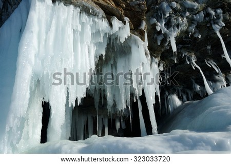 Melting glaciers. global warming.  Used toning of the photo.  - stock photo