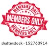members only grunge red stamp - stock photo
