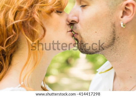 Men and woman lips wants to kiss