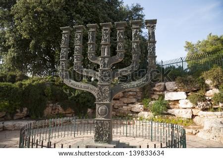 Menorah, Jerusalem - stock photo