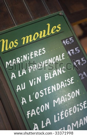 Menu Board Outside Belgian Restaurant