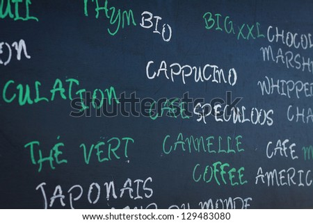 Menu in traditional french cafe, background - stock photo