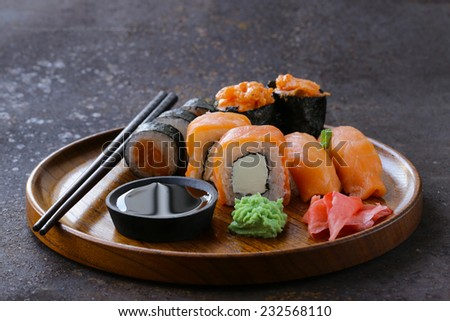 menu of assorted sushi with salmon - Traditional Japanese cuisine - stock photo