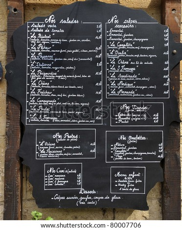 Menu sign in France, outside a restaurant