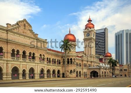 Merdeka Square in downtown Kuala Lumpur Malaysia - stock photo