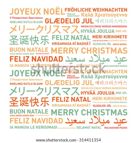 Merry christmas from the world. Different languages celebration card - stock photo
