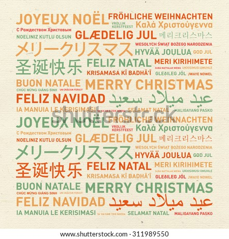 Merry christmas from the world. Different languages celebration vintage card - stock photo