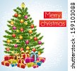 Merry christmas. Greeting card with illuminated christmas tree under snow. - stock vector