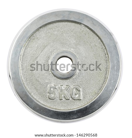Metal barbell 5 kilogram plate isolated over white background - stock photo