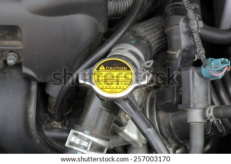 Metal cover on an radiator for engine cooling.  - stock photo