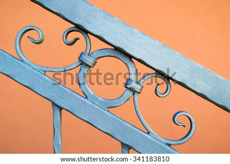 Metal fence ornament abstract pattern element - stock photo