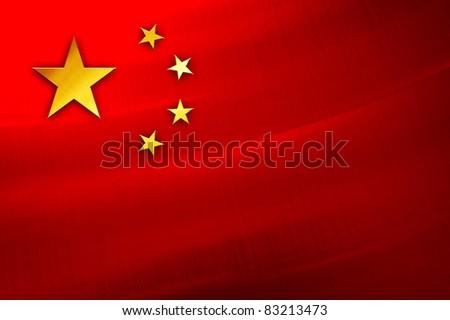 Metal Flag Of China - stock photo