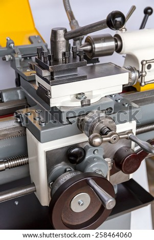 Metal lathe machinery tool equipment in workshop