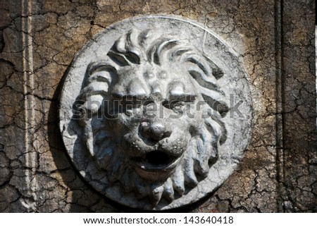 metal lion head