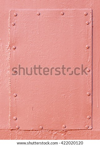 Metal patch - stock photo