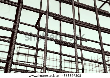 Metal rusty reinforcement bars. Reinforcing steel bars for building armature - stock photo