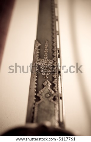 metal sword in indian museum
