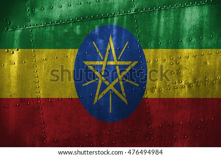 metal texture or background with Ethiopia flag