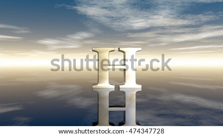 metal uppercase letter h under cloudy sky - 3d rendering