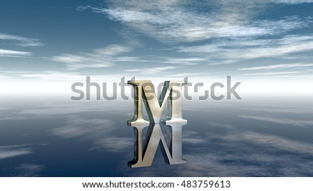 metal uppercase letter m under cloudy sky - 3d rendering
