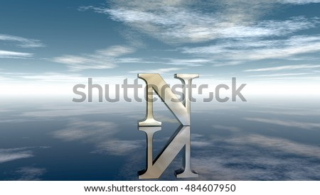 metal uppercase letter n under cloudy sky - 3d rendering