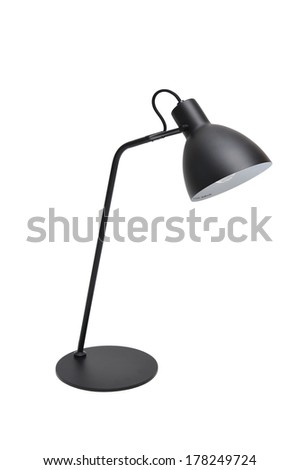 metalic black table lamp isolated on white background