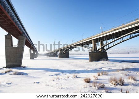 Metro bridge and Communal bridge across Ob river in Novosibirsk, Russia - stock photo