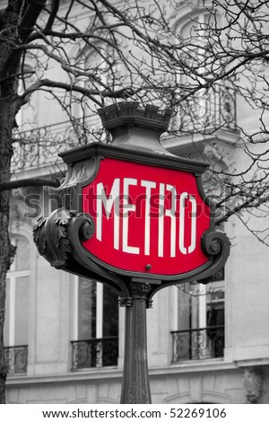 Metro sign for subway transportation in paris, france - stock photo